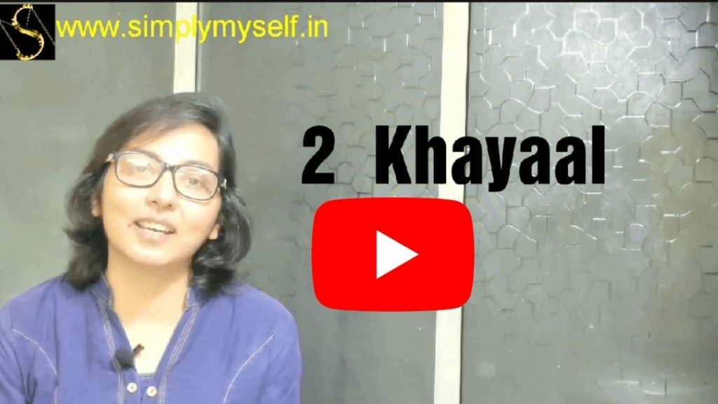 hindi-poetry-priyanka-kabra-simply-myself
